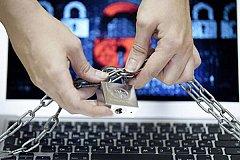 Вступил в силу закон об анонимайзерах