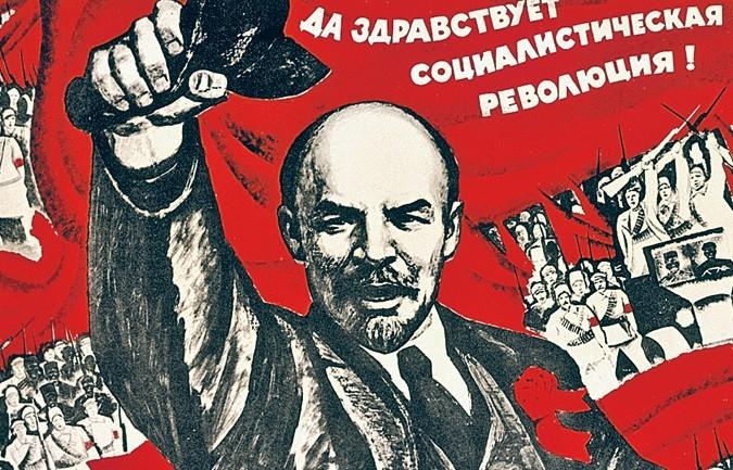 Октябрьская революция и отношение к ней как диагноз фото 2