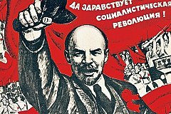 Октябрьская революция и отношение к ней как диагноз