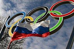 Россию допустят на Олимпиаду с условием запрета исполнения государственного гимна