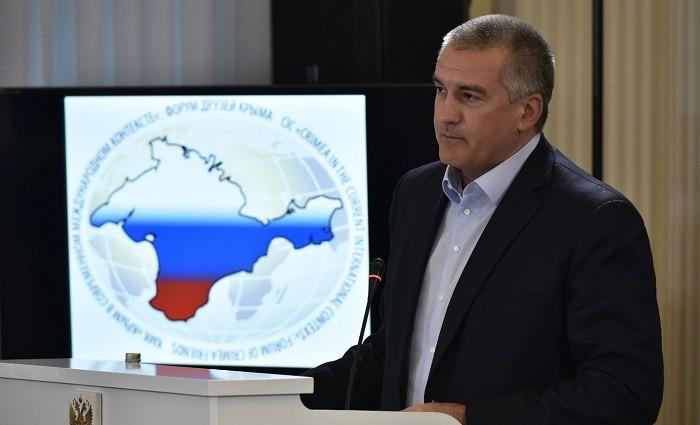 Глав Республики Крым Сергей Аксёнов. Фото: Life.ru