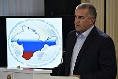 Аксёнов: «Украинский Крым был коррумпированным»
