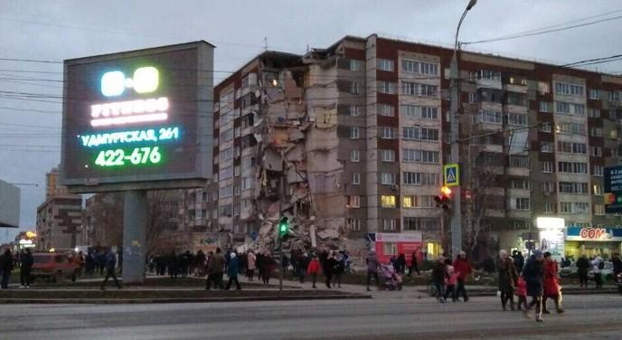 Фото:  izhevskinform.ru