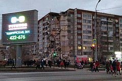 В Ижевске обрушилась часть многоэтажного жилого дома