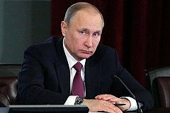 Путин соболезновал в связи с землетрясением в Иране