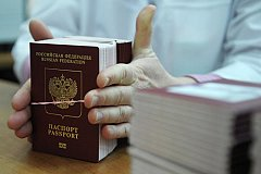 Законопроект о сокращении срока выдачи загранпаспорта внесен в Госдуму