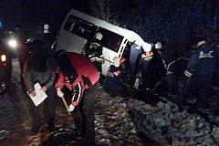 Страшная автокатастрофа в Марий Эл. Погибли 15 человек.