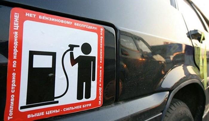 Цены могут превысить 50 руб. — Почему бензин подорожал
