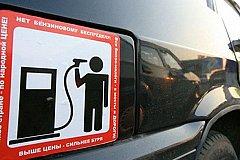 В 2018 году цены на бензин превысят планку в 50 рублей