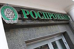Полиция арестовала директора «Роспромбанка»