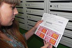 Рекламу на платежках ЖКХ Госдума запретила