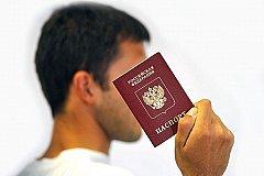 В России через 15-20 лет паспорта заменят на биометрический контроль