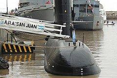 В поисках подлодки «Сан-Хуан» используют российский батискаф