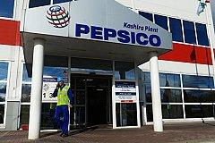 Производителей «Пепси» и «Чуда» подозревают в хакерской атаке