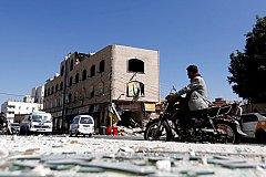Россия приостановила дипприсутствие в Йемене