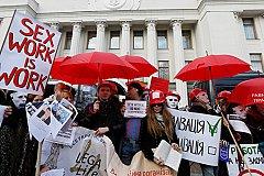 На Украине митинговали за легализацию проституции