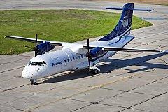 Пассажирский самолёт в Канаде потерпел крушение