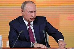 Путин высказался о работе Трампа и американцах