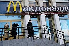 Ростовчанин выиграл дело у «Макдоналдс»