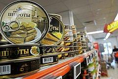Латвийские и Эстонские шпроты возвращают на российский рынок