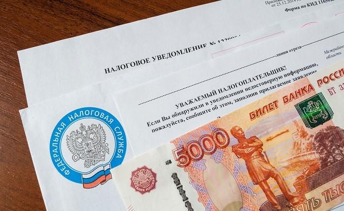 В государственной думе согласны простить россиянам долги поналогам