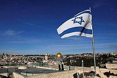В ООН Иерусалим не признали столицей Израиля