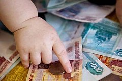 Принят закон о выплатах на первенца