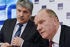 Выдвинет ли КПРФ Павла Грудинина в кандидаты на пост президента?