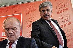 Предвыборный штаб Грудинина возглавит Зюганов
