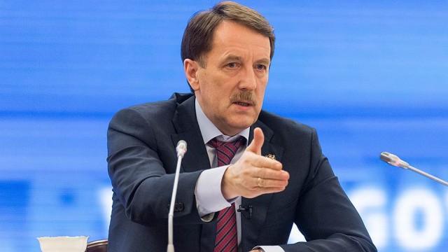 ВЦФО— новый полпред Российского лидера