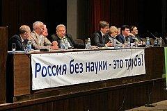 Российские учёные обратились с жалобой к Путину