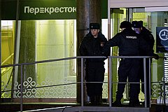 Ответственность за теракт в Петербурге взяла на себя ИГ