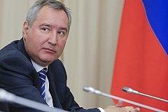 Рогозин: «В Альфа-банке говорят неправду»