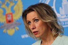 Захарова: «Партнеры совсем заврались»