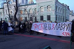 Украинские радикалы продолжат акции против церкви