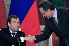 Мутко получил от Медведева новую должность