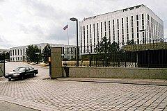 Площадь перед посольством России в Вашингтоне переименована в площадь Немцова
