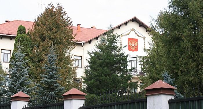 Посольство РФ в Литве