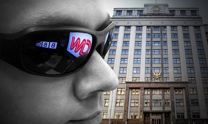 Фото: narod-novosti.com
