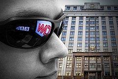 Законопроект о СМИ-иноагентах принят Госдумой
