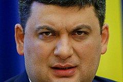Гройсман Путину: «предлагаю вместе с флотом вернуть Крым»