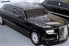 Первые автомобили проекта «Кортеж» на днях поступят в спецгараж президента России