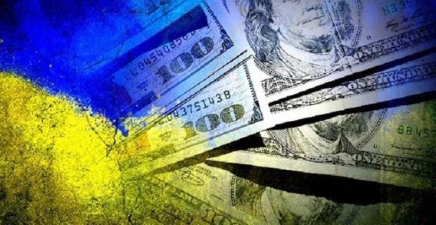 НБУ сообщил 1000000000 долларов запасов вуправление Всемирному банку