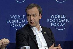 Дворкович считает, что олигархов в России нет