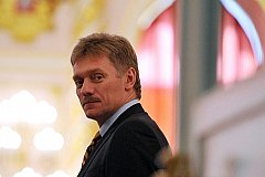 Кремль получил список бизнесменов, пожелавших вернуться в Россию