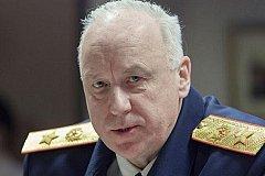 Руководитель Следственного комитета РФ прибыл в Дагестан