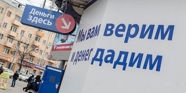 Фото Вести Экономика