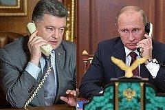 Порошенко соболезновал Путину в связи с авиакатастрофой в Подмосковье