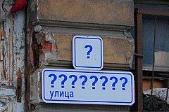 Обманутые общественники из Перми узнали, почему им запретили пресс-конференцию