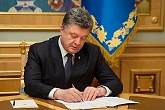 Закон о реинтеграции Донбасса подписан